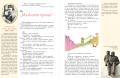 6 клас Литература 14.05.2020г  - ОУ Отец Паисий - Огняново