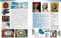 6 клас Изобразително изкуство  19.05.2020г - ОУ Отец Паисий - Огняново
