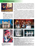 7 клас Изобразително изкуство 19.05.2020г - ОУ Отец Паисий - Огняново
