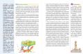 6 клас Литература 21.05.2020г - ОУ Отец Паисий - Огняново
