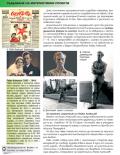 7 клас Изобразително изкуство 2.06.2020г - ОУ Отец Паисий - Огняново