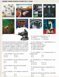 7 клас Изобразително изкуство 9.06.2020г - ОУ Отец Паисий - Огняново