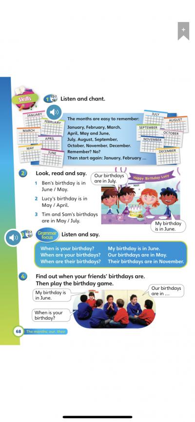 Английски език 2 клас  21 май 2