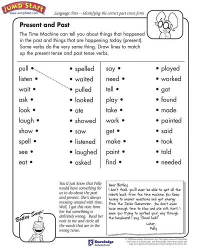 Английски език 4 клас  22 май 3