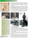 7 клас Изобразително изкуство 26.05.2020г - ОУ Отец Паисий - Огняново