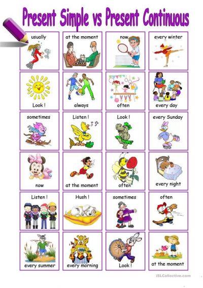 Английски език 5 клас 3 юни 1